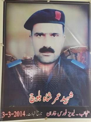 Shaheed Umer Shah